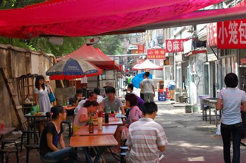 Chinese Restaurant Staples Corner