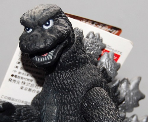 Bandai Godzilla 1974 [2003] Close-up | In conjunction with ...