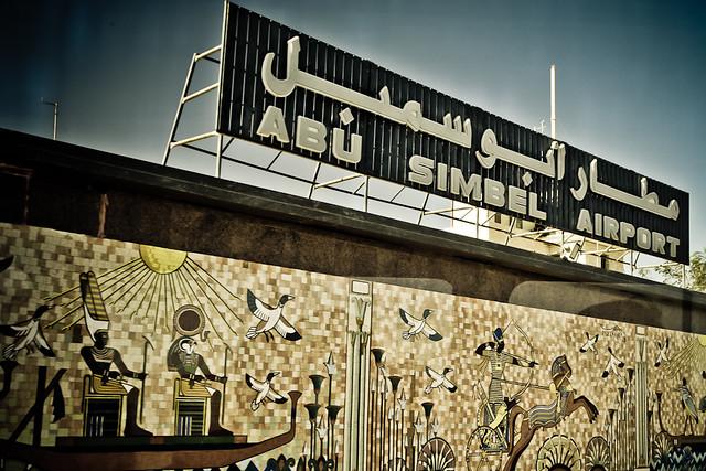Аэропорт Абу Симбел (Abu Simbel Airport).2