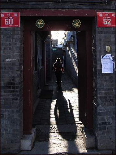 L'Ombre du Hutong | by Christian Lagat