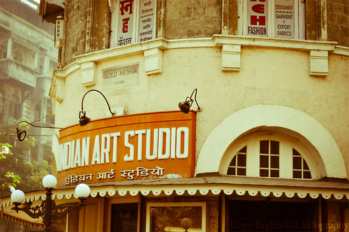 Indian Art Studio | by Abdulatief ~ BRB