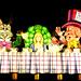Alice in Wonderland 2-Blackpool Illuminations