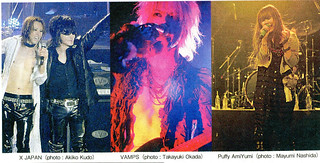 Weekly Biz - Japanese News Paper Scan  - Weekend Concerts | by Anime Diet