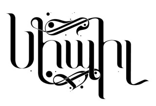 Armenian Typography | by Engin Korkmaz