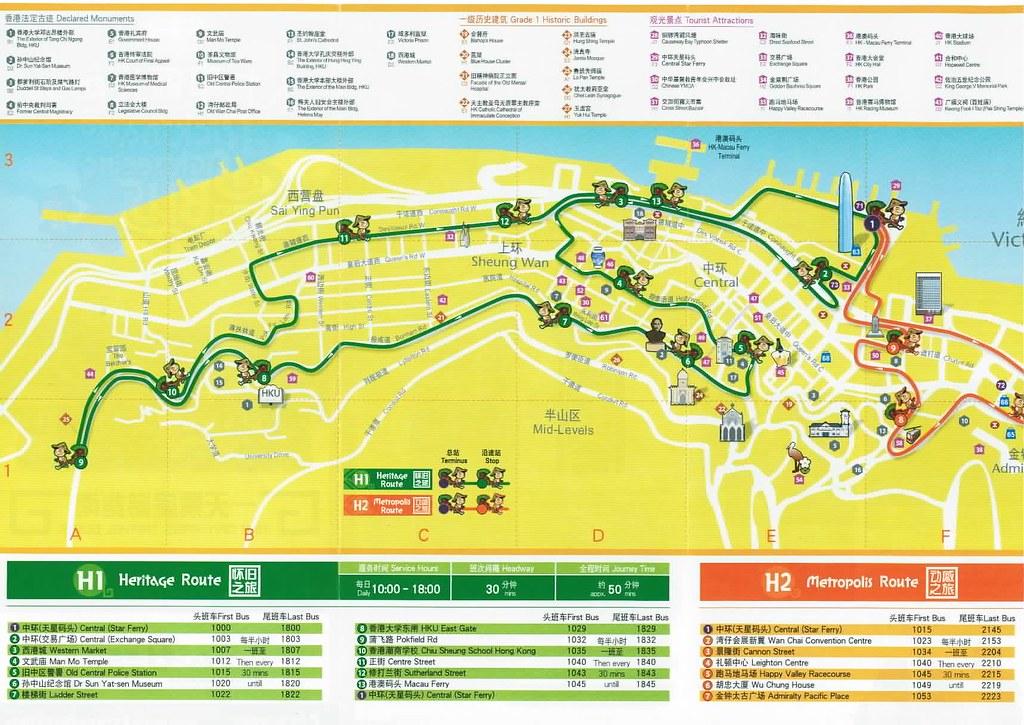 hong kong bus route map pdf