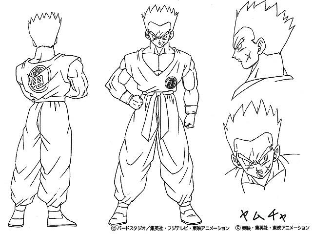 Character Design Dragon Ball Z : Dragon ball model sheet art concepts