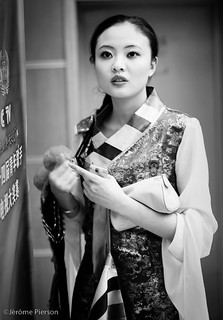 Chinese folk singer | by Jérôme Pierson
