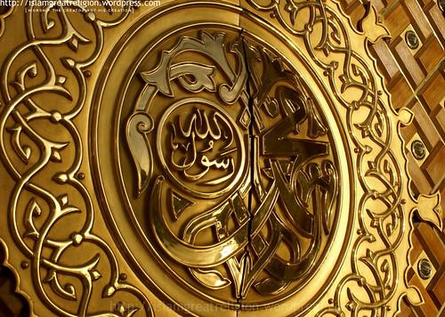 Masjid Nabawi Gate Gold Plate Wallpaper