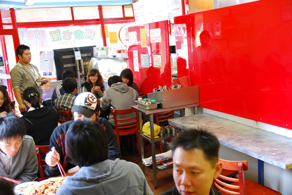 Fast Food Corner Of Magnolia And Lincoln Anaheim