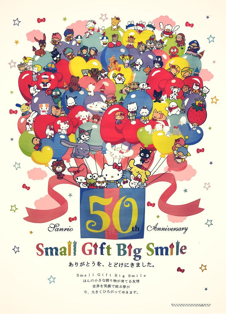 sanrio 50th anniversary poster