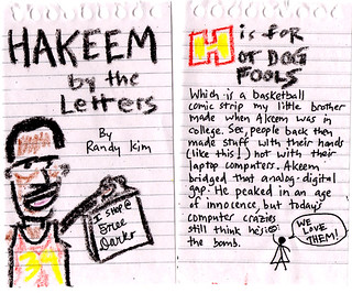 hakeem-bytheletters-1 | by nfriedma2000