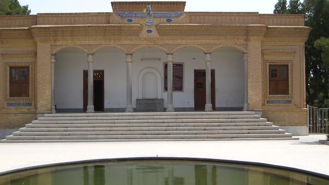 Zoroastrian Faravahar Logo Design