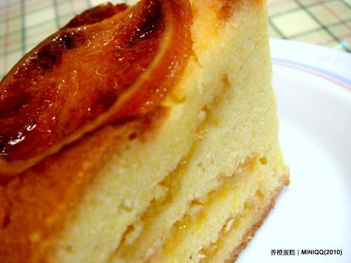 Orange Pound Cake Recipe Bundt Pan