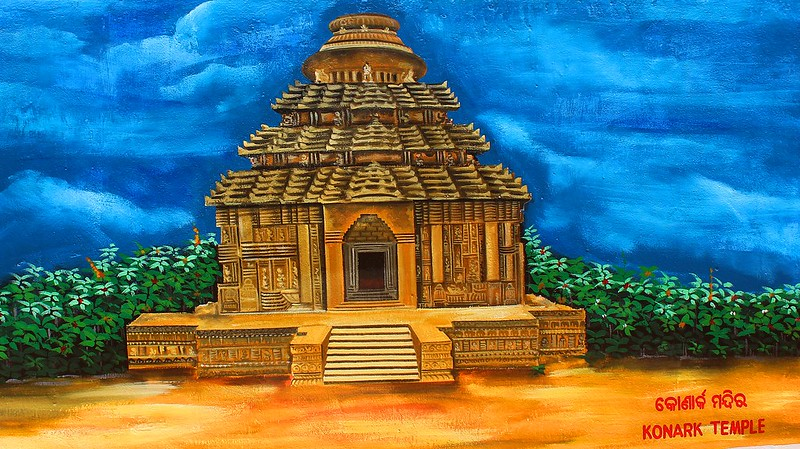 Konark – Orissan Architecture and Sculpture