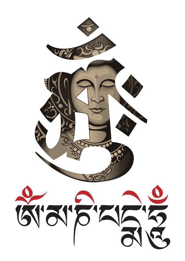 my new tattoo | Aum Mani Padme Hum (the text). Buddha