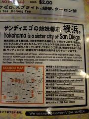 Locations, Yokohama Yakitori Kobou