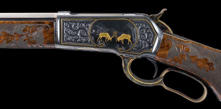 Winchester model 1886 deluxe 6 engraved serial 152xxx for 3d cuisine deluxe crack