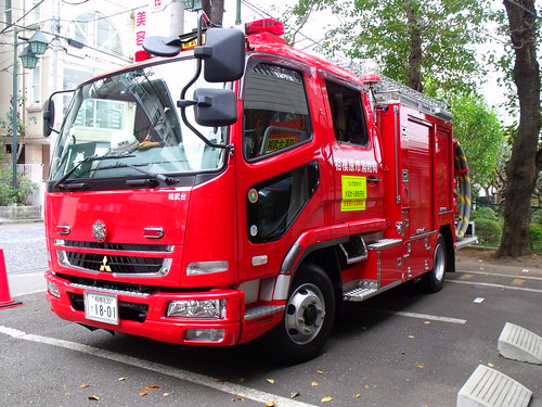 how to say fire engine in japanese