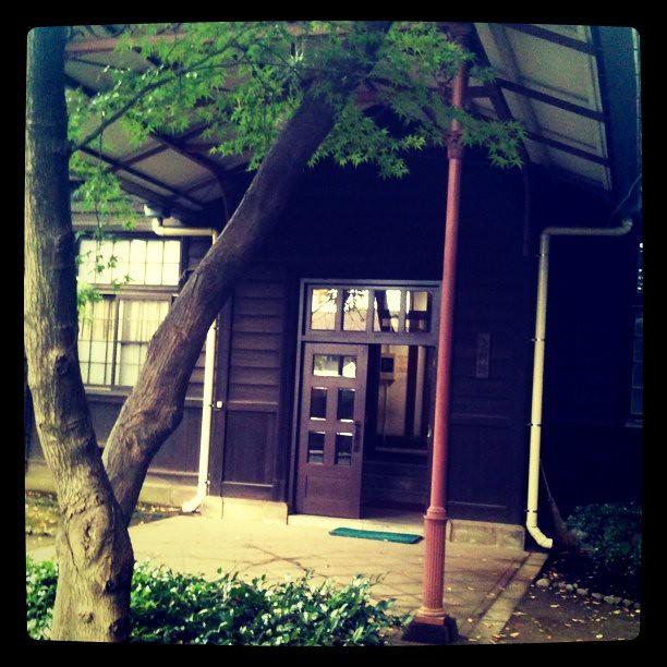 [url=https://www.flickr.com/photos/... 旧皇族寮だってよ