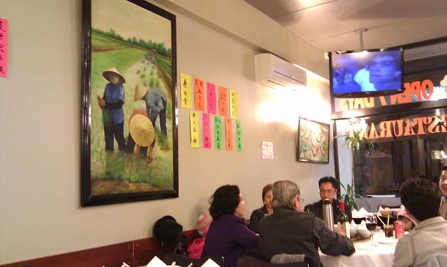 Lac Vien Vietnamese Restaurant North York On