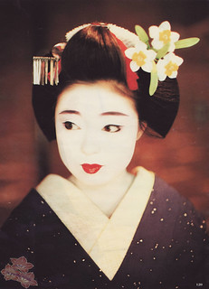Katsuno as a maiko photos | by kofuji