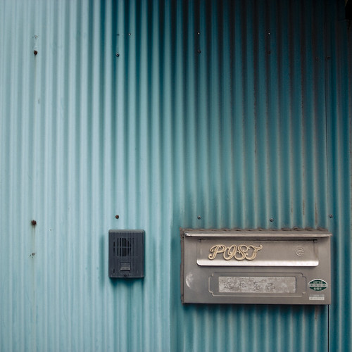 Corrugated Postbox Wall, with Doorbell | by jacob schere [in the 03 strategically planning]