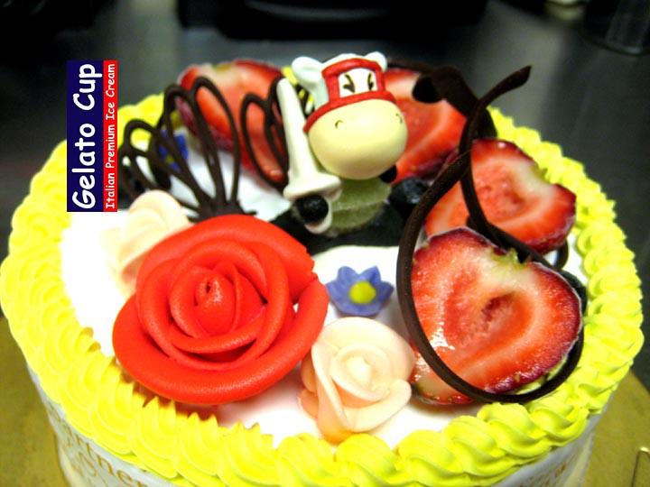 TX Gelato Cup Ice Cream Cake 9889 Bellaire Blvd Suite 108 Houston