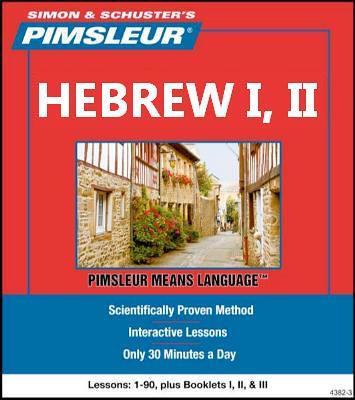 Curso Pimsleur Hebreo Nivel 1, 2 y 3 MEGA