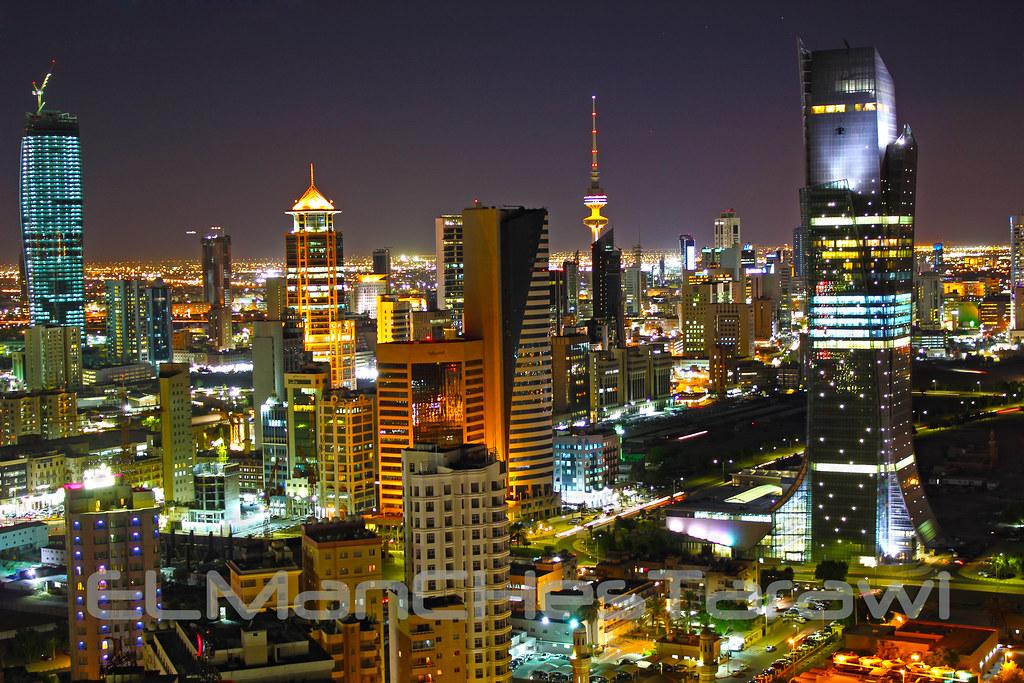 Kuwait City Buildings