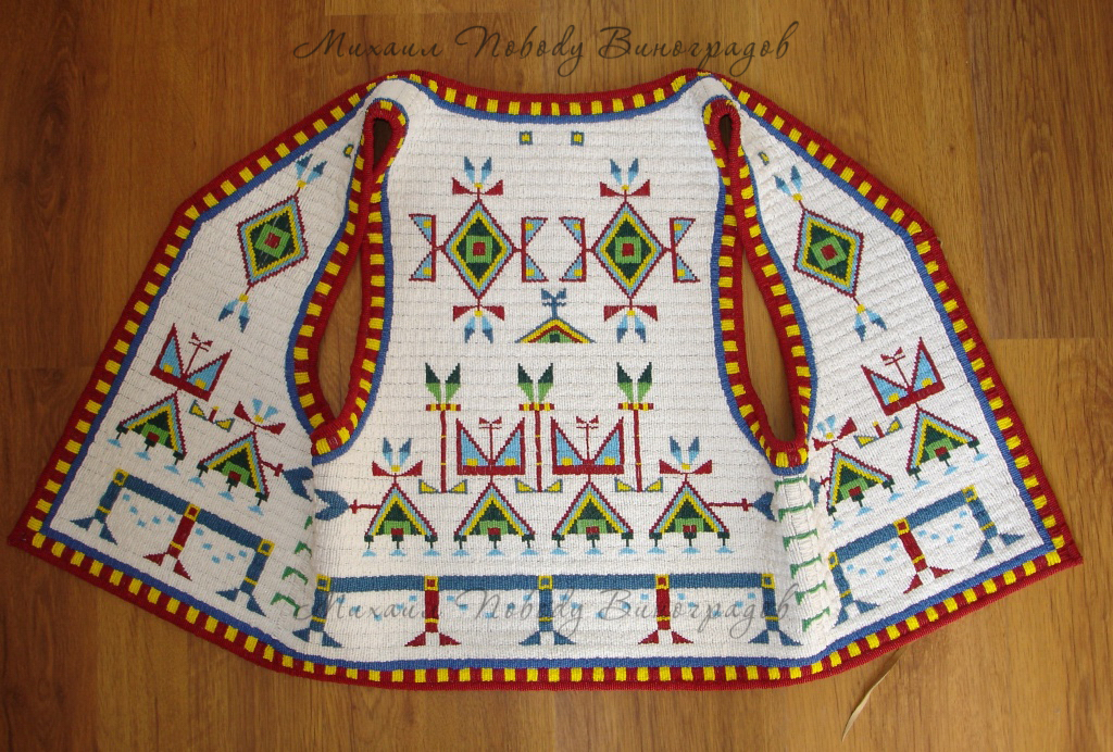 Fully Beaded Vest Lakota Style Mikhail Vinogradov Flickr