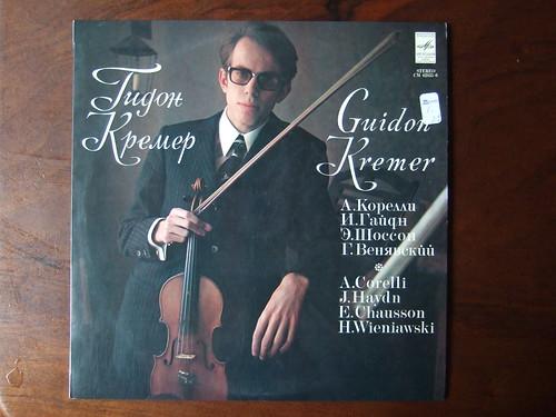 Gidon Kremer Guidon Kremer Plays Violin Music