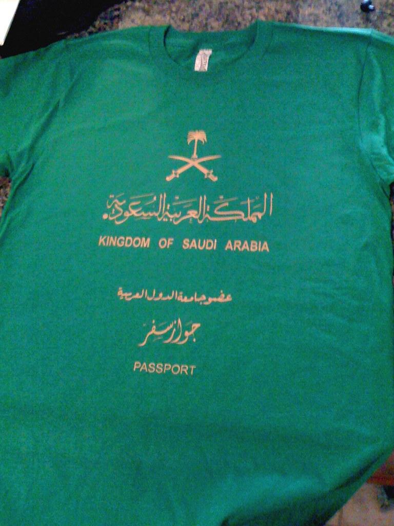 Saudi Passport T-Shirt || تيشيرت الجواز السعودي | Ziad S ...