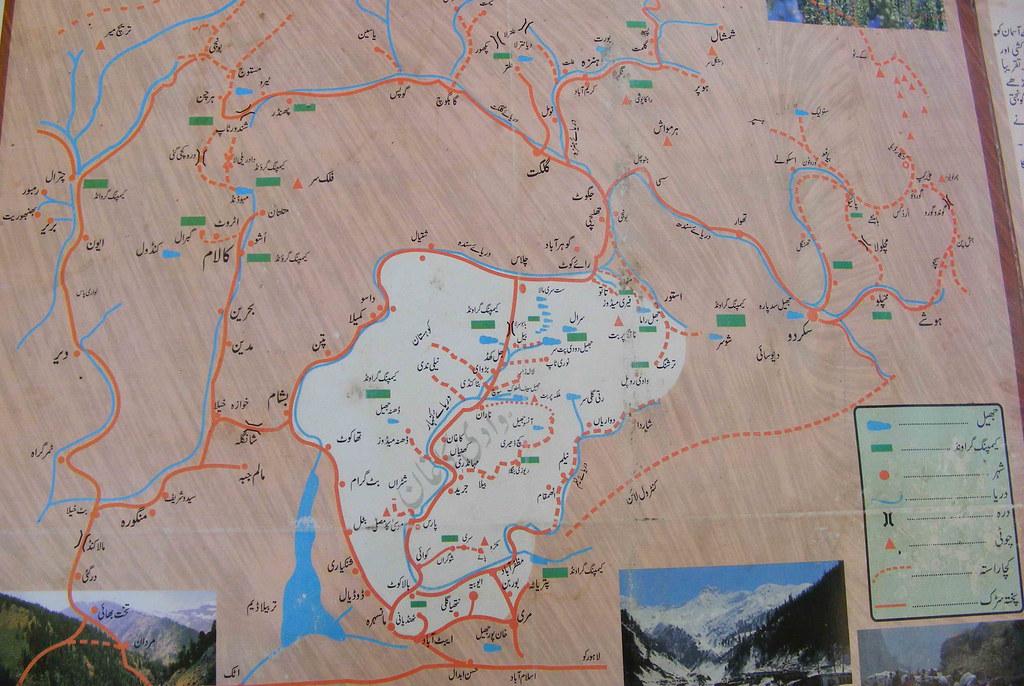 Toyota Route 4 >> MAP OF NARAN LAKE SAIF UL MALOOK NOORI TOP LALAZAR SAT SAR ...