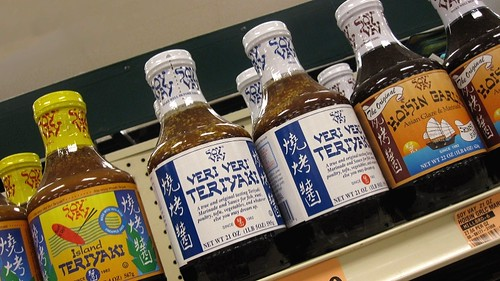 kosher asian sauces- LOL! | by wintersoul1