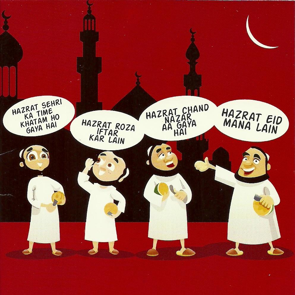 Pakistan Eid Mubarak Greetings Card Saeed Book Bank Ji Flickr