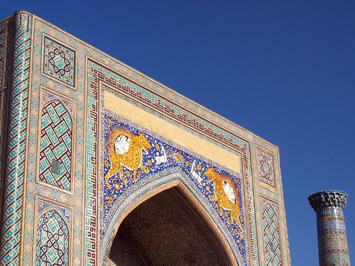 Shir Dor Madrassah, The Registan, Samarkand | by Fulvio's photos
