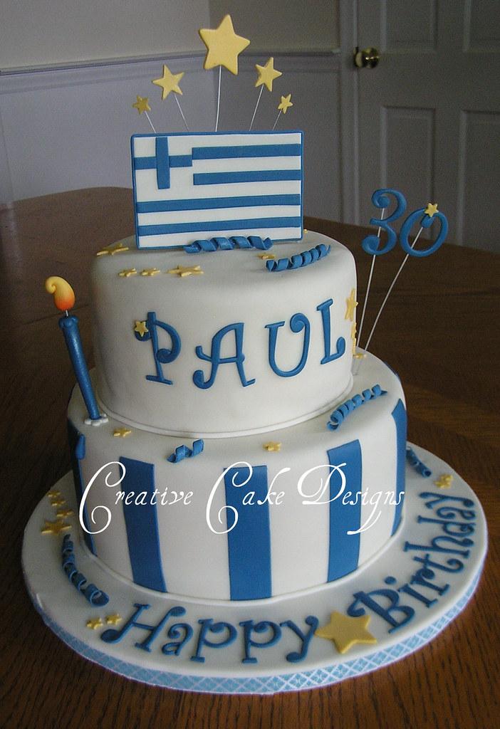 Greek Theme Cake