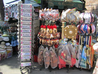 Souvenirs | by veganbackpacker