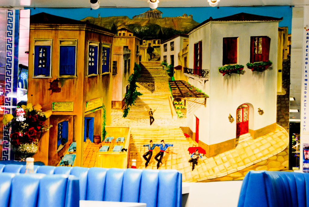 The Mad Greek Restaurant Baker Ca