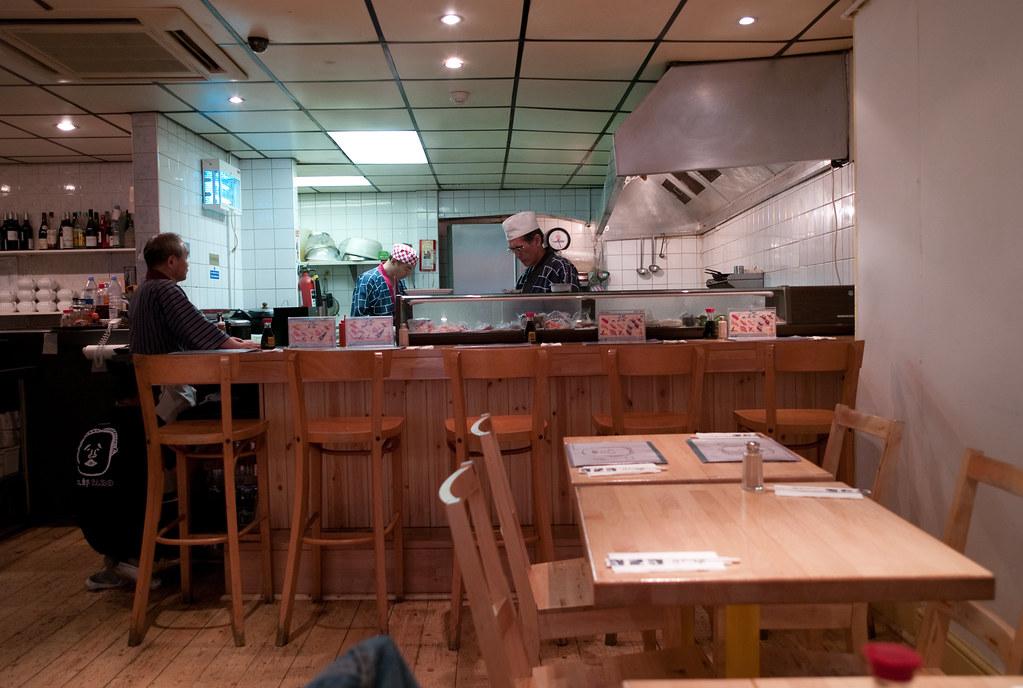 Taro Restaurant London