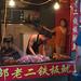 Grilling, Changchun