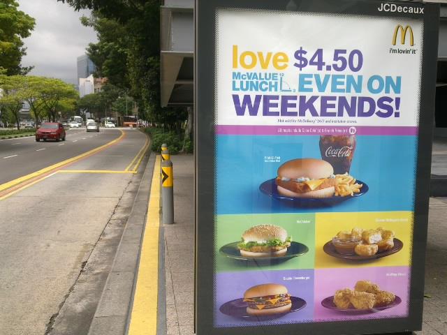 Coolest Fast Food Restaurants
