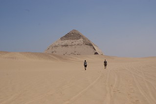 Sizing up the 'Bent' Pyramid | by BetterLifeCycle