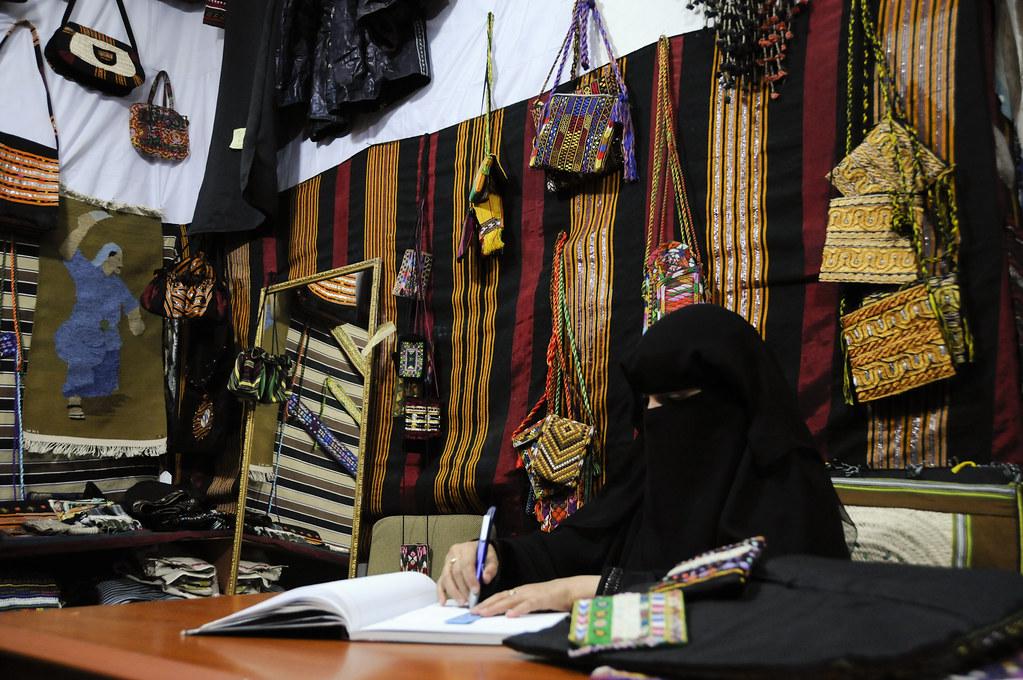Showroom Of The National Women S Handicraft Center For Dev Flickr
