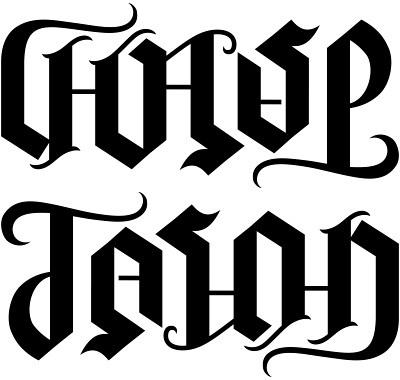 chase jason ambigram a custom ambigram of the names flickr. Black Bedroom Furniture Sets. Home Design Ideas