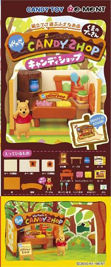 shop disney pooh bear - photo #33