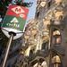 Casa Batlló Gaudi Passeig de Gracia