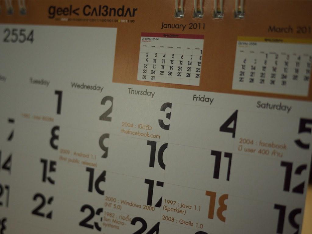 'Geek Calrendar' by Maythee Anegboonlap