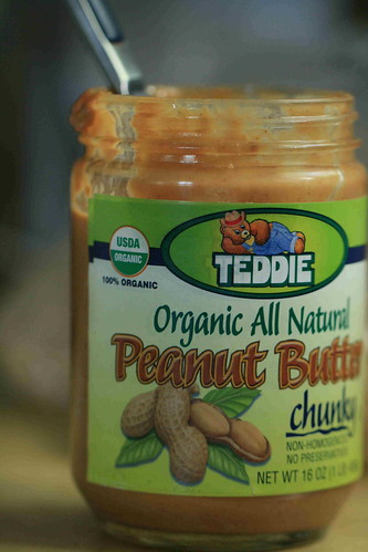 Jar Of Organic Peanut Butter | by Leo Theodore Richard