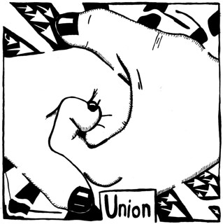 u-is-for-union-maze by Yonatan Frimer | by yfrimer